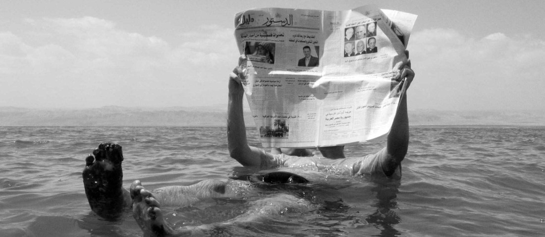 Dead_sea_newspaper